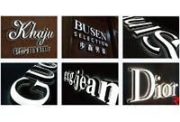 Diffusion sheet for signboard luminous words